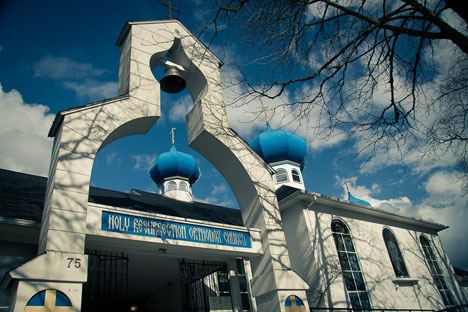 Traditional Russian Orthodox church, in Vancouver